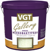 ВГТ Gallery Мелкофактурная краска