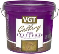 ВГТ Gallery Фактурная краска