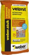 Вебер.Stuk Cement Winter цементная фасадная штукатурка