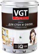 ВГТ Premium iQ 123 краска для стен и обоев стойкая к мытью