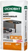 Основит Селформ MC 112 W клей монтажный белый для ячеистых бетонов