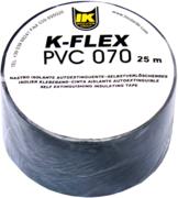 K-Flex PVC 70 самоклеящаяся лента