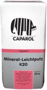 Caparol Capatect Mineral-Leichtputz K20 минеральная заводская сухая смесь