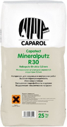 Caparol Capatect Mineralputz R30 минеральная сухая смесь для создания верхних штукатурок