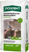 Основит Мастпликс Eco AC 12 Ld плиточный клей беспылевой