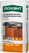 Основит Путформ MC 114 F кладочный раствор теплоизоляционный зимний