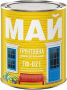 Май ГФ-021 грунтовка универсальная