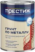 Престиж ГФ-021 грунтовка алкидная антикоррозионная