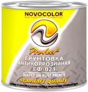 Новоколор ГФ-021 грунтовка антикоррозийная