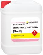 Арикон Р-4 растворитель