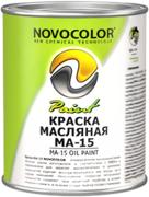 Новоколор МА-15 Норма краска масляная