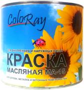 Краски Черноземья МА-15 Coloray краска масляная для дерева, металла и бетонных поверхностей