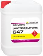 Арикон Р-647 растворитель