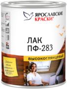 Ярославские Краски ПФ-283 лак