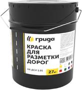 Грида Акродор АК-ДОР1.01 краска для разметки дорог