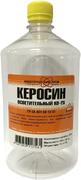 Нижегородхимпром КО-25 керосин