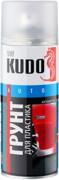 Kudo Auto грунт для пластика прозрачный активатор адгезии