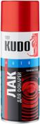 Kudo Auto лак для фонарей тонировочный