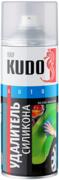 Kudo Auto Silicon Remover удалитель силикона
