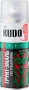 Kudo Arte Polished Matt Finish грунт-эмаль по ржавчине гладкая матовая