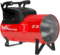 Ballu Biemmedue Arcotherm GP теплогенератор мобильный газовый