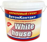 White House Бетон-контакт акриловый грунт для наружных и внутренних работ