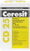 Ceresit CD 25 мелкозернистая ремонтно-восстановительная смесь для бетона