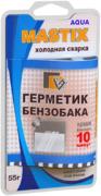 Mastix холодная сварка герметик бензобака