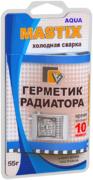 Mastix холодная сварка герметик радиатора