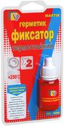 Mastix герметик-фиксатор термостойкий