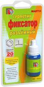 Mastix герметик-фиксатор разъемный