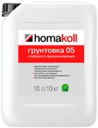 Homa Homakoll 05 грунтовка глубокого проникновения
