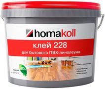 Homa Homakoll 228 клей для бытового ПВХ-линолеума водно-дисперсионный
