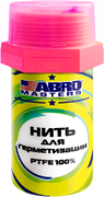Abro Masters PTFE 100% нить для герметизации
