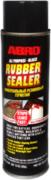 Abro Rubber Sealer универсальный резиновый герметик