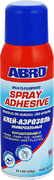 Abro Multi-Purpose Spray Adhesive клей-аэрозоль универсальный