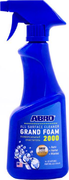 Abro Grand Foam 2000 универсальный очиститель триггер