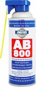 Abro AB 800 смазка спрей универсальная проникающая
