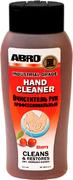 Abro Hand Cleaner очиститель рук профессиональный