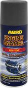 Abro Engine Enamel эмаль для двигателя