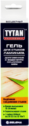 Титан Professional гель для стыков ламината