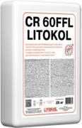 Литокол CR 60FFL безусадочная быстротвердеющая сухая смесь