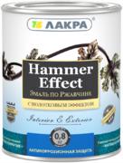Лакра Hammer Effect эмаль по ржавчине с молотковым эффектом декоративная