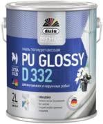 Dufa Premium PU Glossy D 332 эмаль полиуретановая для внутренних и наружных работ