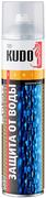 Kudo Home Waterproof Spray защита от воды водоотталкивающая пропитка