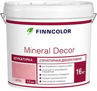 Финнколор Mineral Decor штукатурка структурная декоративная эффект шуба