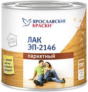 Ярославские Краски ЭП-2146 лак паркетный