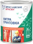 Ярославские Краски нитра грунтовка по металлу антикоррозионная
