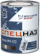 Ярославские Краски Спецназ МЧ-123 эмаль