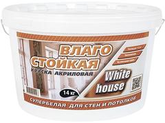 White House Влагостойкая краска акриловая для стен и потолков